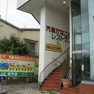元祖インスタ映え?汽車が運ぶレストラン(2010.5月)