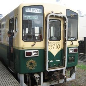 """懐かし動画:殿山駅の""""チンベル""""とミキ車両"""