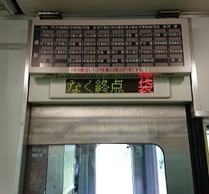 水郡線が袋田駅に戻ってきた!