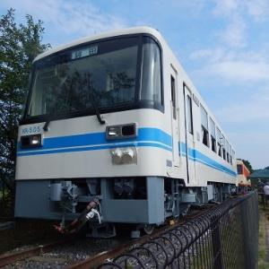 鹿島鉄道車両公開開催~2020.8.9ほっとパーク鉾田にて