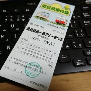 鹿島鉄道廃駅の旅 <八木蒔駅>