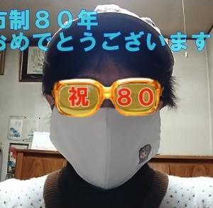 NANAIRO Eat at Home(土浦駅内)