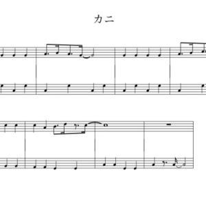 手遊び歌 「グーチョキパーでなにつくろう」からの〜リトミック