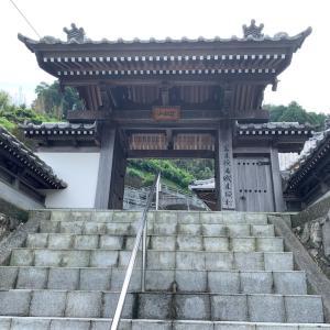 新四国曼荼羅 55番 鳳彩寺