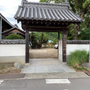 新四国曼荼羅17番 仏母院
