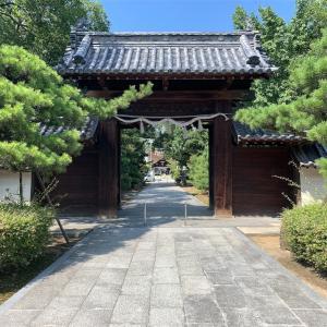 新四国曼荼羅 11番 田村神社