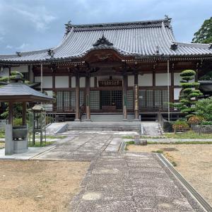 新四国曼荼羅 69番 神宮寺