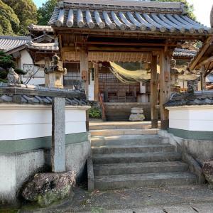 新四国曼荼羅 58番 峰興寺(ほうこうじ)