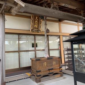新四国曼荼羅 57番 観音寺