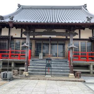 新四国曼荼羅 85番 満徳寺