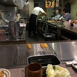 大阪・京都・名古屋に出張