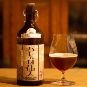 通常の12倍熟成させた国産IPAビール「ハレの日仙人」超々長期熟成ビール