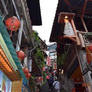 【台湾:九份】午前中の「九份景色」と千と千尋の神隠しモデルになった「阿妹茶楼」を紹介。