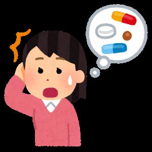 痛みを我慢しない! 鎮痛剤を使うのに抵抗はあるけれど、痛くなってからでは遅いんです!