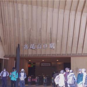 【登山】高尾山〜一丁平〜小仏峠 ひとりハイキング