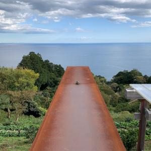 【お出かけ】小田原にある遺跡のようなランドスケープ『江之浦測候所』