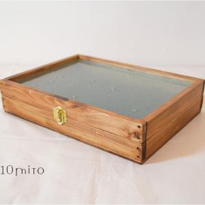 国産ひのきとレトロガラスのコレクションケースLsize(チーク色×銀河)