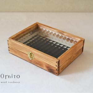 0310 国産ひのきとレトロガラスのコレクションケースMサイズ(チェッカーガラス)