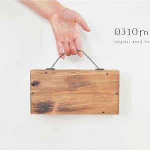 ≪携帯用≫国産ひのきの木製マスクケース≪持ち運び可・仮置き用≫0310