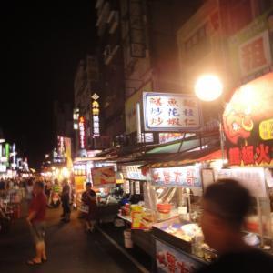 台湾旅行のすすめ