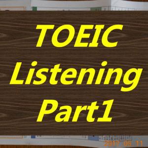 TOEIC Part 1:オンライン無料問題集20選で得点アップ