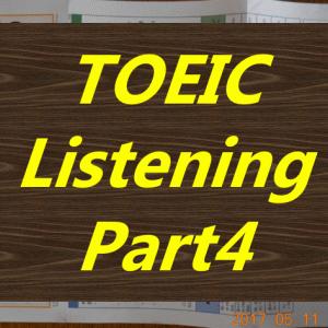 TOEIC Part 4:オンライン無料問題20選で得点アップ