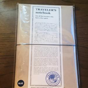 念願のトラベラーズノート(レギュラーサイズ)を購入しました!