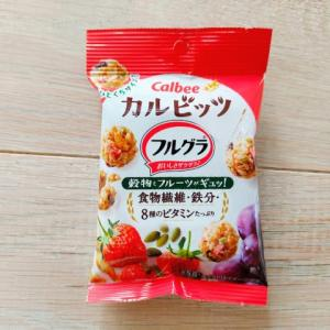 【カルビッツ】職場でも気軽に食べれるフルグラに進化!?