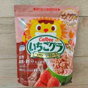 【カルビーいちごグラ】甘さ控えめサクサクおいしいイチゴ味【カロリー・栄養や口コミを紹介】