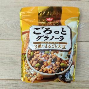 【ごろっとグラノーラまるごと大豆:レビュー】和風グラノーラで一番うまい