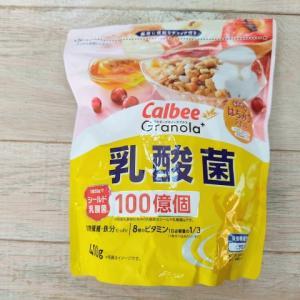 【Calbeeグラノーラプラス乳酸菌】乳酸菌サプリ並の1食分に100億個入り