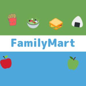 FamilyMart(ファミマ)の本格肉まん食レポ