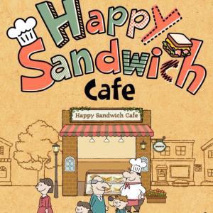 【ゲームアプリ】自分だけのサンドイッチ【ハッピーサンドイッチカフェ】