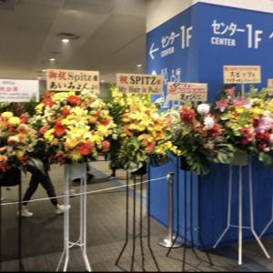 スピッツ spitz すぴっつ MIKKE  in横浜アリーナ 12/14 ありがとさん