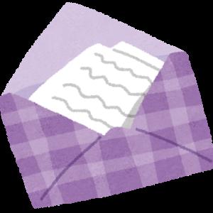 営業さんへ娘が宛てた手紙・ 三井ホームで建てるお家