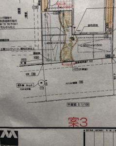 や、やっと...きめた外構 三井ホームで建ててるお家