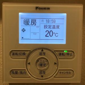 送風→暖房に切り替えました...スマートブリーズワンの家