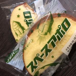 ドンキのパン売り場で気づいたちょっとした違和感・・・スマートブリーズワンのおうち