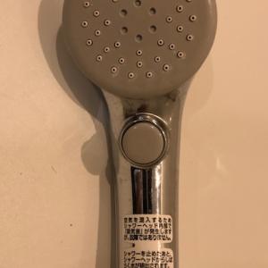 シャワーヘッド交換してみたんだ♪・・スマートブリーズワンのおうち
