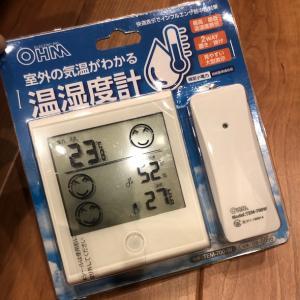 室外の気温がわかる温湿度計♪・・全館空調(スマートブリーズワン)の家