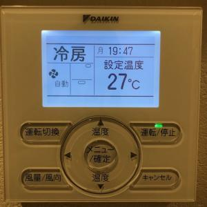 ついにエアコンを除湿→冷房に切り替えた♪♪・・全館空調(スマートブリーズワン)の家