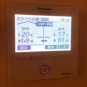 停電が3回もあったら!!・・全館空調(スマートブリーズワン)の家