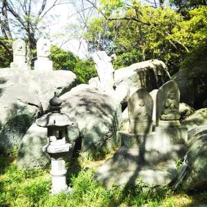 ゆるぎ岩 10トンの岩を軽々動かすことが出来るミステリースポット 香川県宇多津町