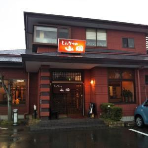 とんかつの山岡 衣がサクサクで美味しいトンカツ 三豊市