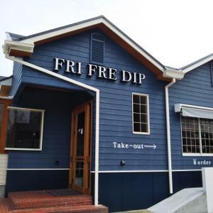 FRI FRE DIP(フリフレディップ) フライドポテトとジェラートをテイクアウト 宇多津町