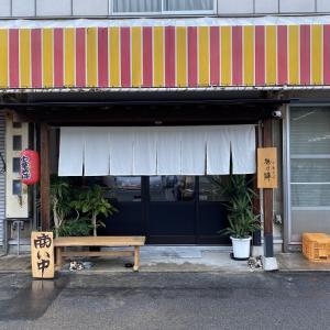 旭乃陣 中華そば屋 丸亀市青果卸売市場内にオープン
