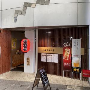 和膳みらく亭 丸亀市通町商店街に2020年7月オープン
