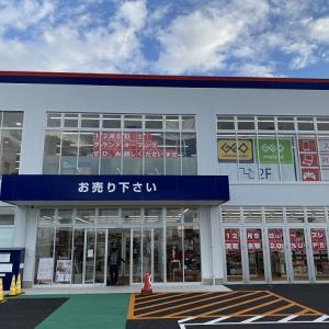 ゲオフレスポ高松店がNEWオープン予定 パートバイト大募集 高松市