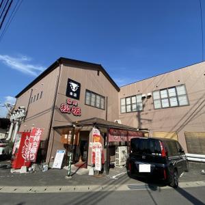 焼肉松坂本店 本格炭火焼肉 美味しいお肉とたれ 善通寺市