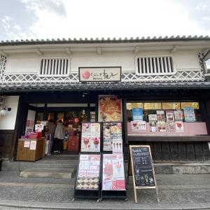 くらしき桃子倉敷中央店 季節のフルーツのクレープとパフェ 倉敷美観地区